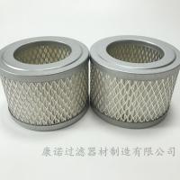 真空泵进气滤芯0532000002真空泵空气滤芯康诺