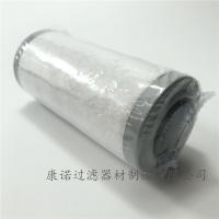 真空泵油雾过滤器4900055111排气滤芯康诺