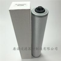 真空泵排气过滤器LE2006 真空泵油分芯LE2006康诺