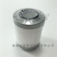 真空泵过滤器4900154591真空泵油雾滤芯康诺
