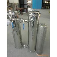精密过滤器304不锈钢水处理净水器预处理前置保安过滤器法兰盖