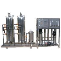 水处理反渗透设备0.25-2吨商用净水器单级RO去离子过滤纯