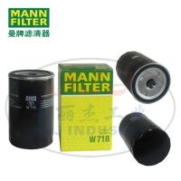 MANN-FILTER(曼牌滤清器)油滤W718