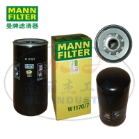 MANN-FILTER(曼牌滤清器)油滤W1170/7