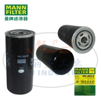 MANN-FILTER(曼牌滤清器)油滤WD962/8
