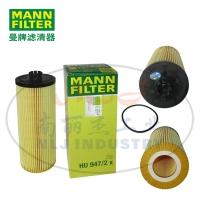 MANN-FILTER(曼牌滤清器)机油滤芯HU947/2x