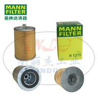 MANN-FILTER(曼牌滤清器)机油滤芯H1275