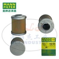 MANN-FILTER(曼牌滤清器)液压滤芯HD65