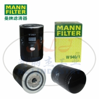 MANN-FILTER(曼牌滤清器)油滤W940/1
