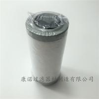 真空泵油雾分离器LE10010真空泵滤芯康诺