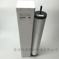 排气过滤器油雾滤芯 众德真空泵FE004康诺