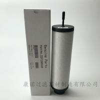 众德真空泵滤芯V0630油雾滤芯V0630康诺