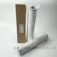 众德真空泵油雾过滤器滤芯V0250B规格型号康诺