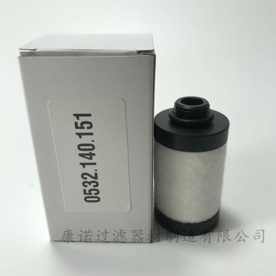 真空泵过滤器滤芯0532140154油雾滤芯RA202康诺