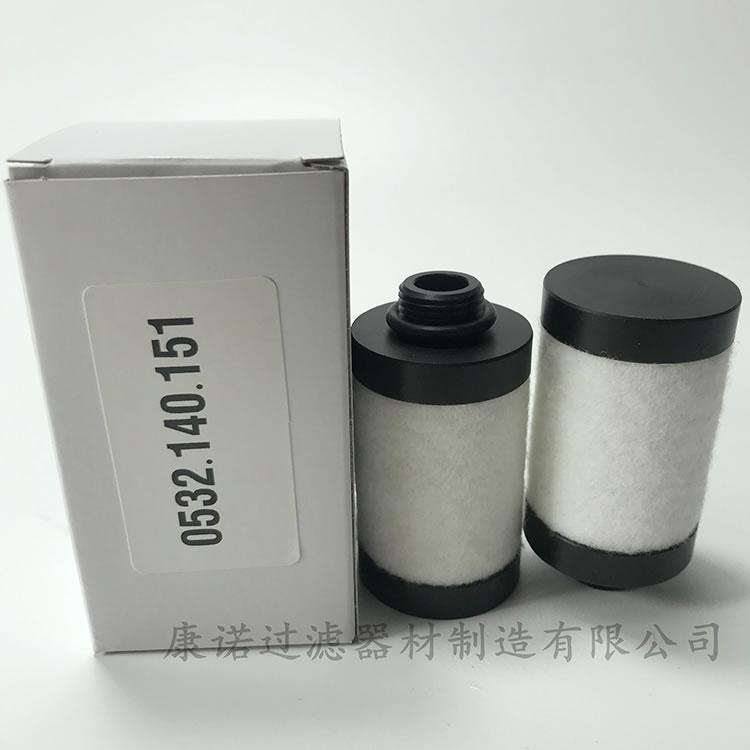 油雾滤芯0532140151