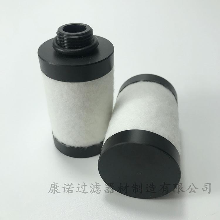 真空泵油雾分离器0532140151