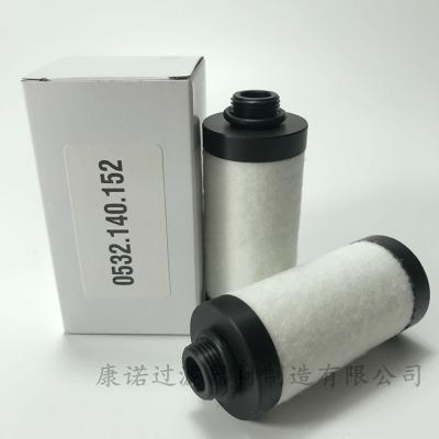 真空泵排气滤芯0532140159排气过滤器RA/RC160