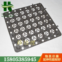 亳州车库排水板20高塑料凹凸型排(蓄)水板