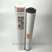 排气滤芯0532140160真空泵滤芯RA/RC63型号康诺