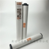 普旭真空泵油雾过滤器 0532140160滤芯 康诺供应