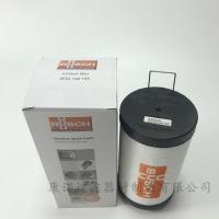真空泵排气过滤器RA/RC302滤芯0532140155康诺
