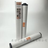 真空泵油雾分离器0532140160油雾滤芯康诺