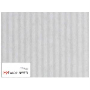 美国HV纳米纤维空气过滤纸 FA6901NWFR